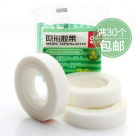 Deli Invisible Tape Milky White 12Mm X 36Y X 50Um