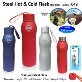 Hot & Cold Flask H-049 - 850 Ml