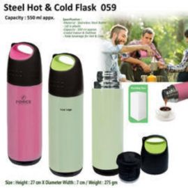 Hot & Cold Flask H-059