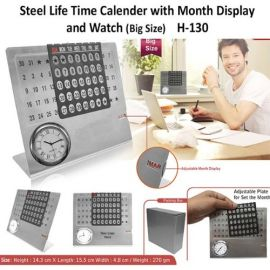 Life Time Calendar With Watch & Month Display (H-130) - Big Size