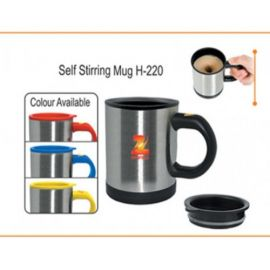 Self Stirring Coffee - Tea Mug H-220