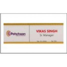 Name Badges 7011 Golden (65Mm X 20Mm)